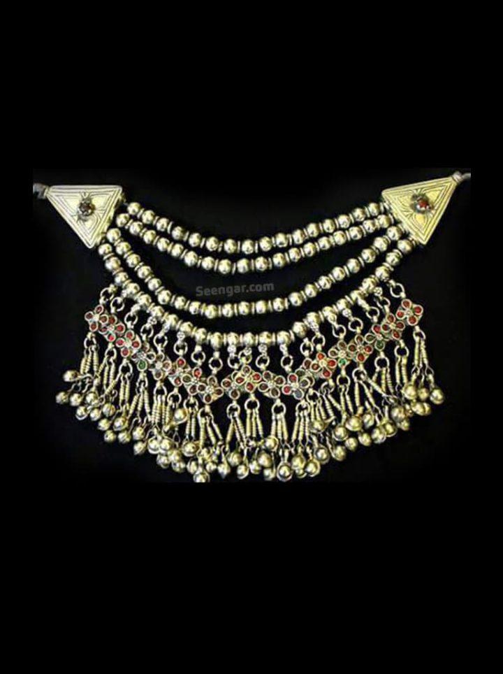 Vintage Plastron Golden Necklace